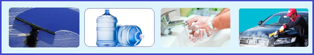 multipurpose-liquid-detergent